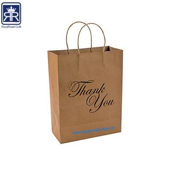 Brown Crafts Paper Indian Favor Wedding Bag