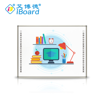 Shenzhen iboard Infrared interactive LED drawing whiteboard