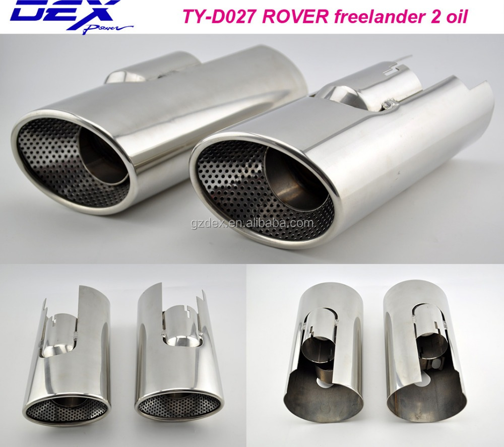 hot sale factory price stainless steel auto part muffler for Land-Rover Freelander 2 oil