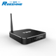 2017 hot sell T95 android smart tv box with india channel iptv box mini android pc magic box internet tv