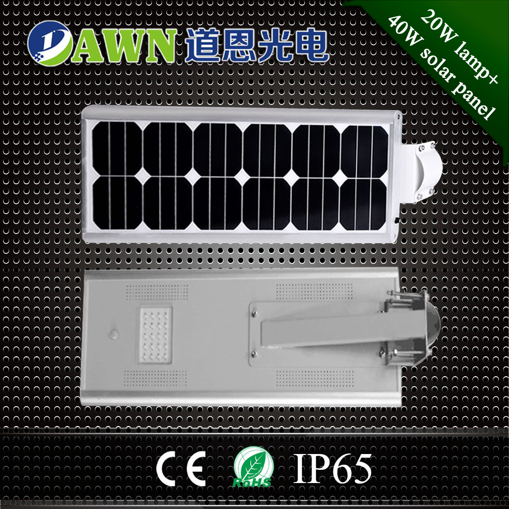 20W hot sale world best selling integrated all in one solar led street light lamp 12v wind turbine charge controller