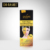 DR.RASHEL 120 ml Facial Gold Collagen Peel Off Anti-Wrinkle mask Deep Clean Acne Gold face Mask