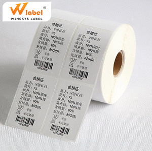 cheap price waterproof A4 paper barcode stickers hang tag price labels sheet for apparel
