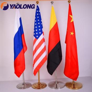 3m Anium Indoor Office Flag Pole