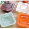 Eco-friendly Disposable Take-away Food Container With Lid
