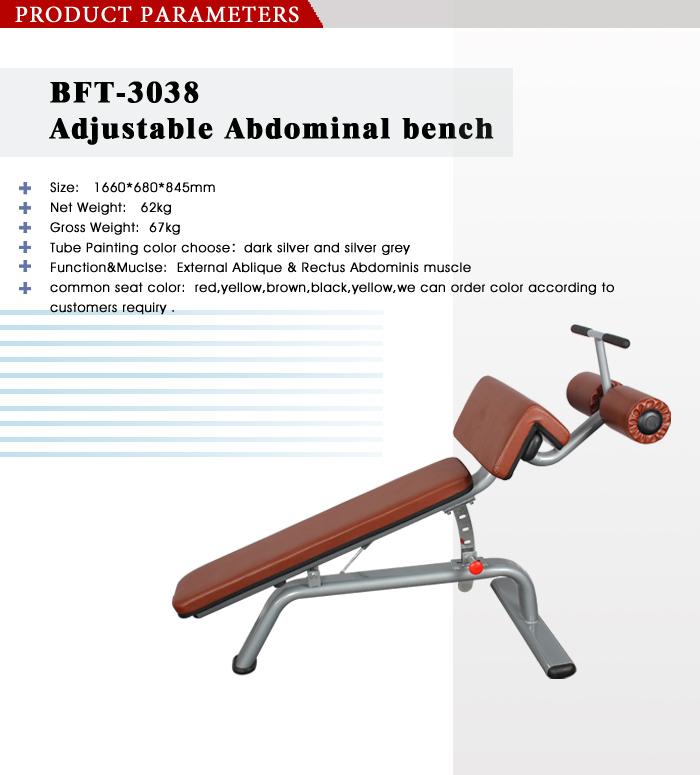 Gym Machine Fitness Equipment Adjustable Ab Gym Bench