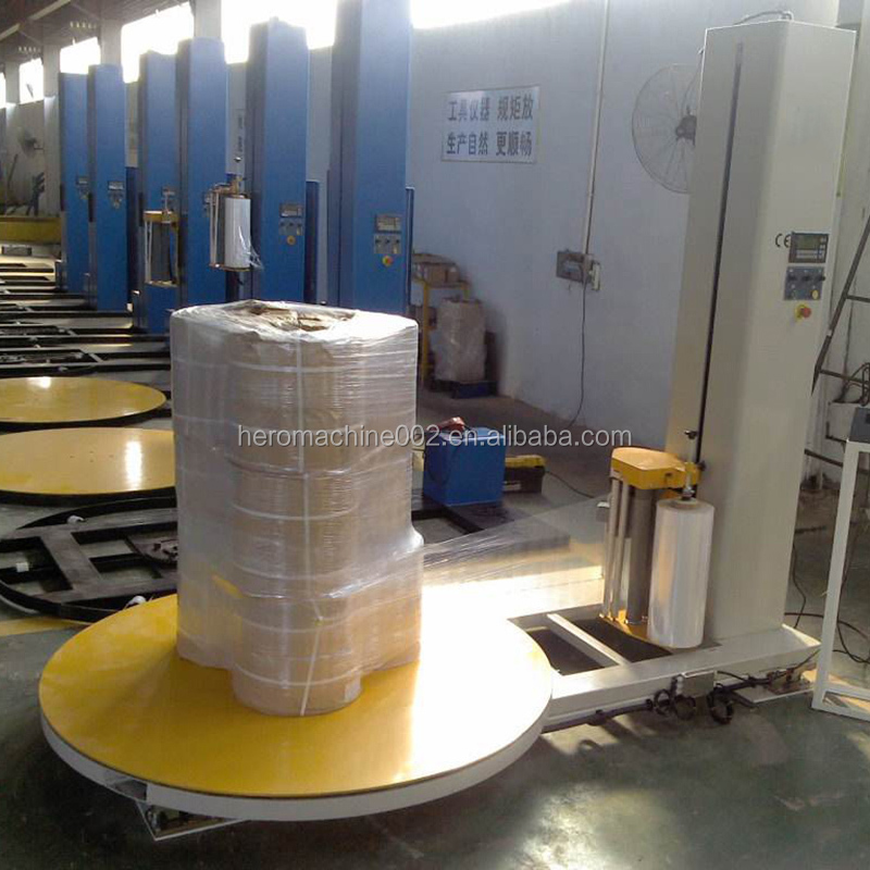 HERO BRAND Used Pallet Pillow Bag Packaging Food Toothpick Automatic Multi-material Packing Machine Toffee Wrapping Machine