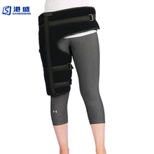 Featured product orthopedic reinforced hip joint groin support protector hip brace for hip pain therapy