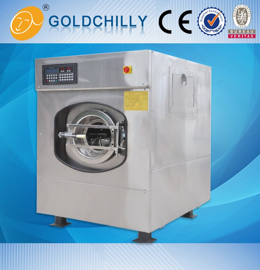 Hot fully automatic frequency industrial washing dewatering machine
