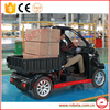 Mini 2 seaters electric cargo van for sale/ logistic vehicle car/ Whatsapp: +86 15803993420