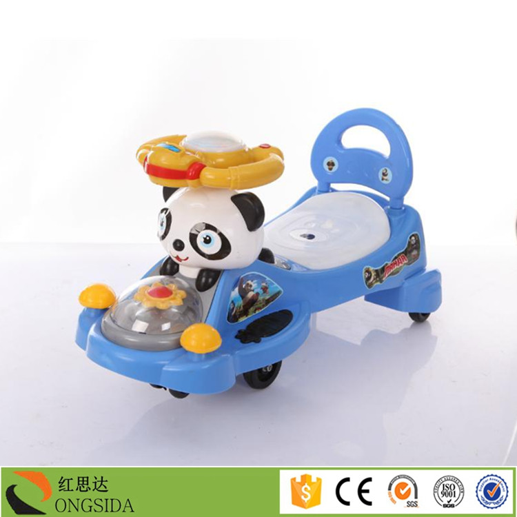Xingtai Hongsida factory panda magic swing car