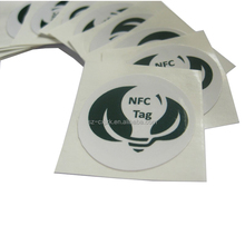 The best choice pre-printed rfid sticker system gps rfid tracking tags sticker