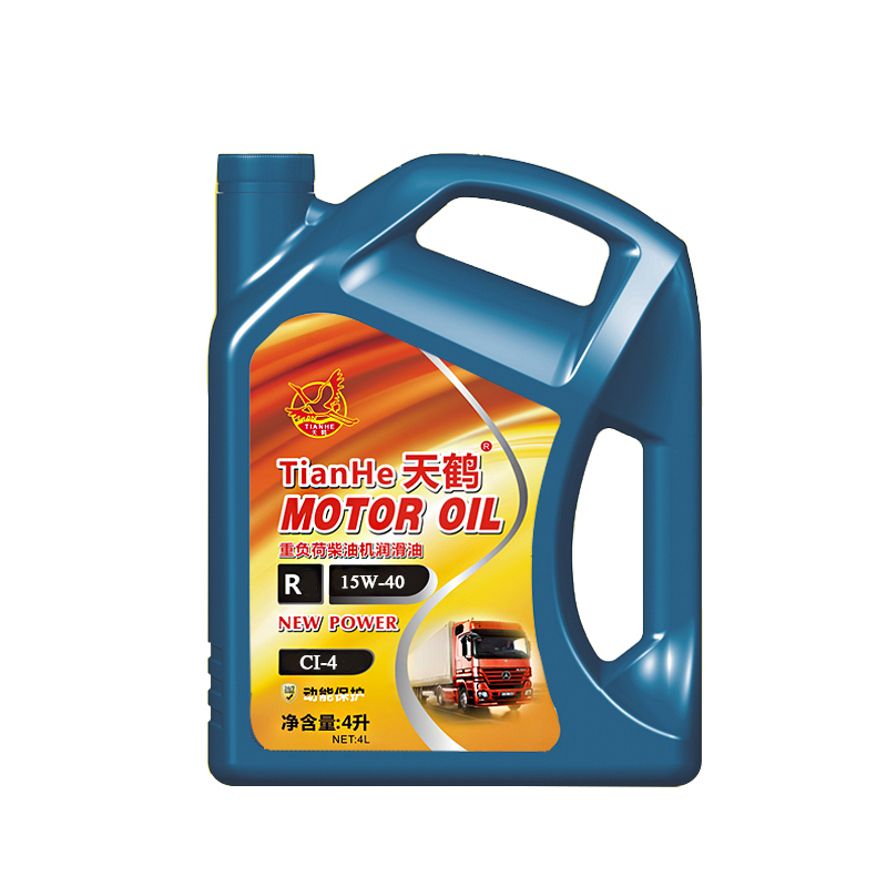 Professional auto oil lubricant auto lubricants engine oil all lubricants brands with high performance