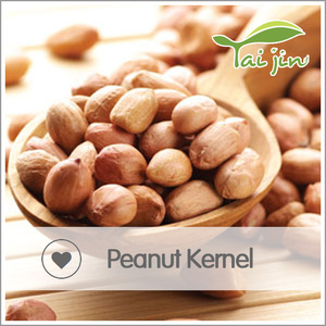 Low Price at Factory Price Long Shape Raw blanched peanut kernel Available