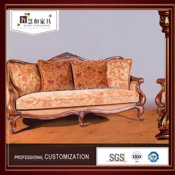 Sofa Vintage Antique Wood Trim