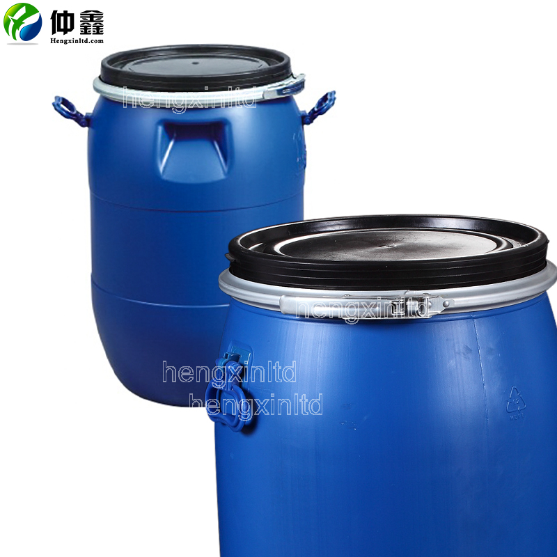 Factory manufacturer high quality 60L 100l 160L plastic bucket/Pail/Barrel/container