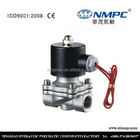 2WS500-50 selenoid valve for water normally closed