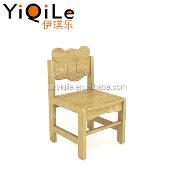 silla de niño traducir ingles