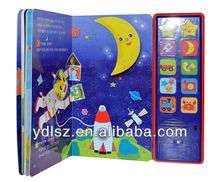 2013 hot sell children's talking book
