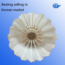 hot selling in Korea 3 layers cork head goose feather shuttlecock badminton for training