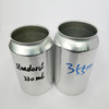 Aluminium Container Cans Manufacturers for Beer and Beverage