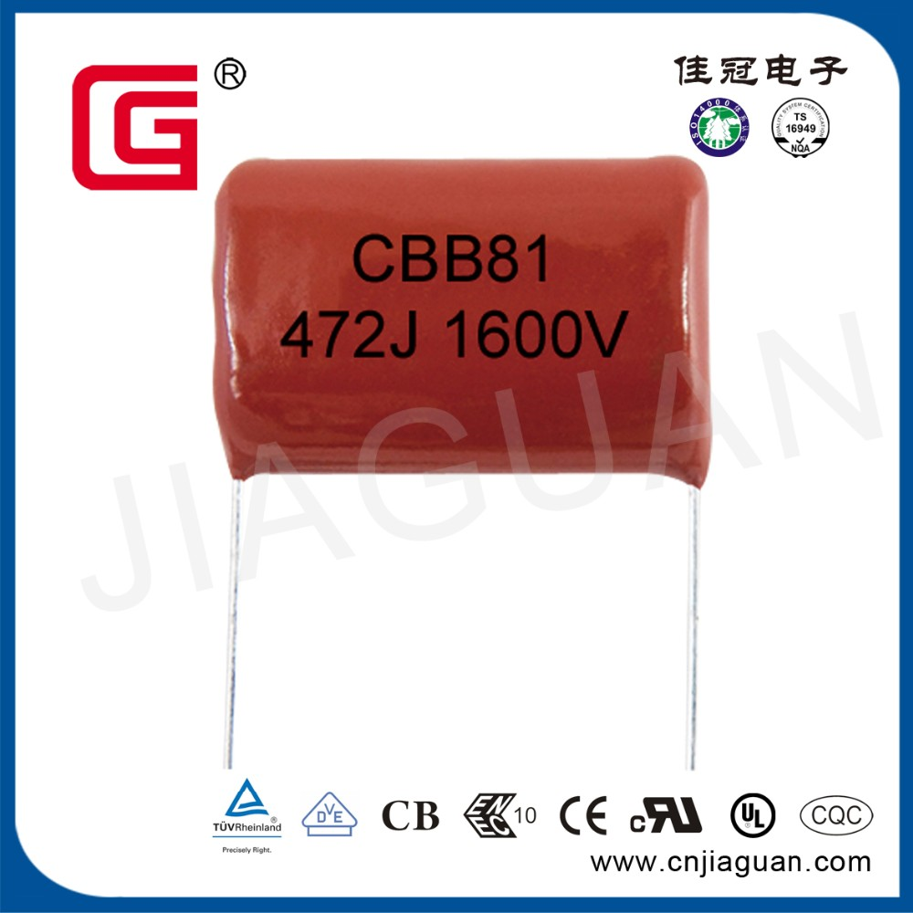 1200v high voltage film capacitor