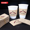China wholesale company kraft paper coffee cup sleeve for hot cold drink