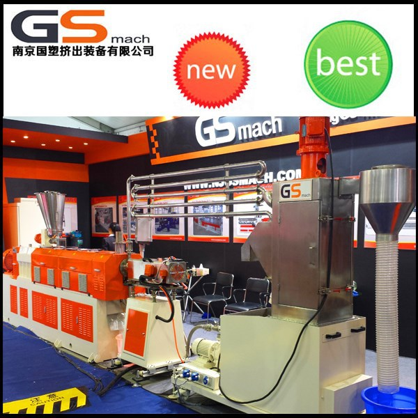 Chinese supplier GS-mach EVA/TPR/TPV/TPU/PP/PET twin screw under water cutting system