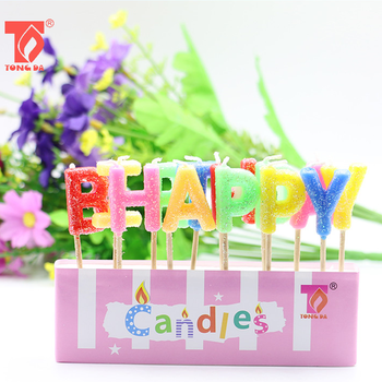 Letter Shaped Happy Birthday Cake Scented Candle