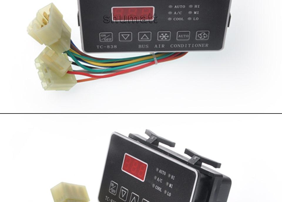 24V auto ac climate controller taichang tc-838 tc-839 bus aircon climate control panel (3).jpg