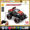 Hot speed motor 3d games racing rc car