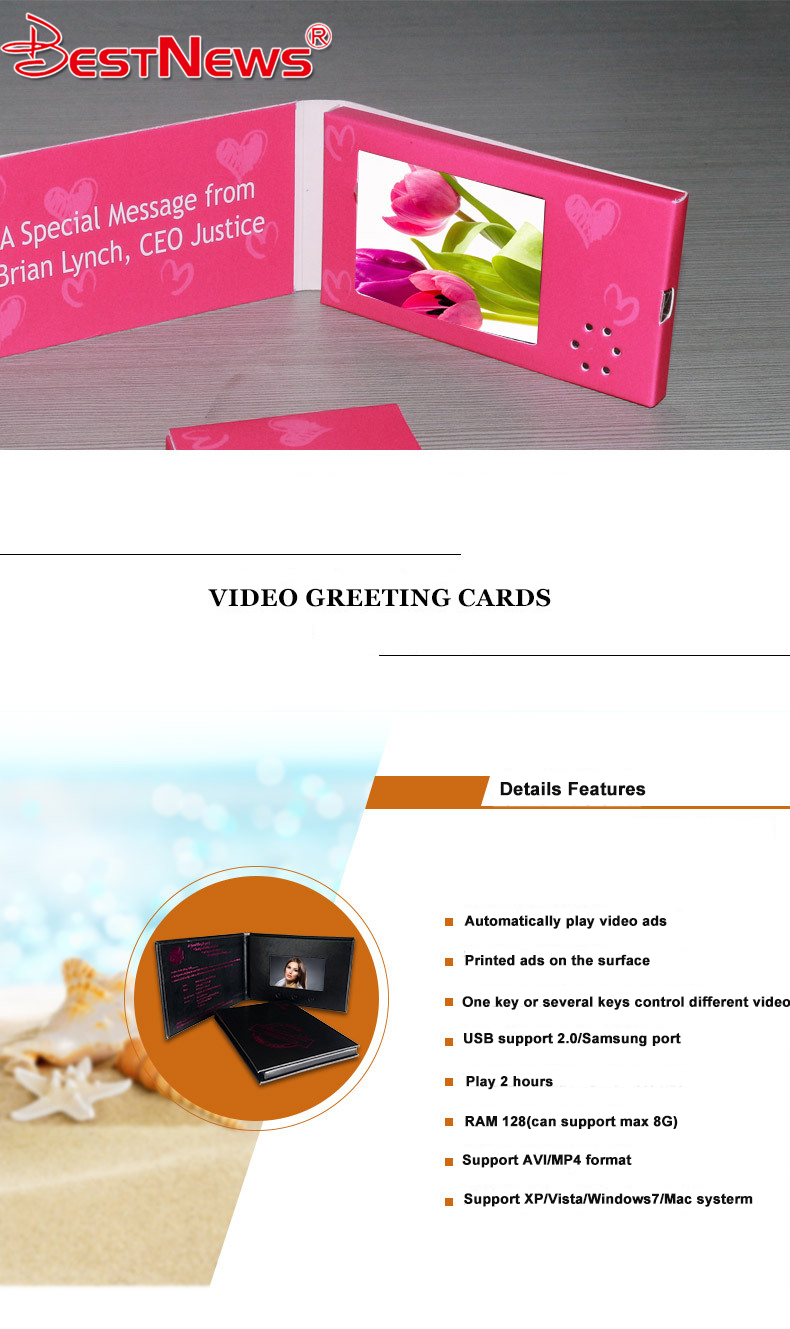 2017 fabriek prijs LCD video card reclame video brochure modules