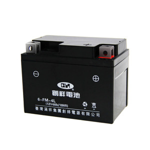 12v mf lead acid 4ah rechargeable black ytx4l-bs motorcycle use storage battery