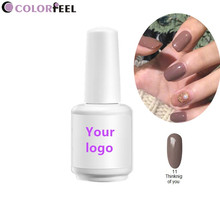 Clear nude color series coat nail gel polish china three step gel nail polish for nail art
