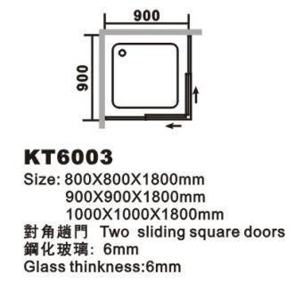KT6003-S