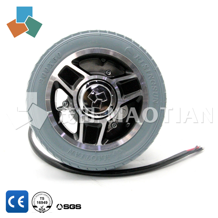 Customized high quality dc motor carbon brush MT50 180w 24v for electric wheelchair / 3n.m brakes / direct drive