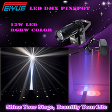 RGBW LED Pinspot PIN Spot Beam STAGE PARTY Club Bar DJ LIGHT