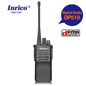 INRICO bluetooth walkie talkie DP518