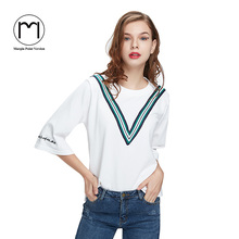 Margin 2017 New High Street Streetwear Woman Half Sleeve Female Letter embroidery T-shirt harajuku Ladies basic T Shirt Tops