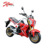 China Cheap 50cc Mini Moto Monkey bike Motocross Pocket Bike Motorcycle For Sale MSX50