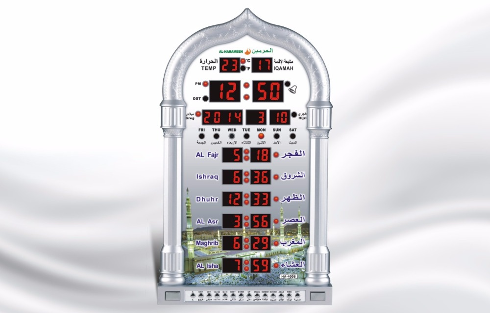 0d17666d3 Led Muslim Clock, Led Muslim Clock Suppliers and Manufacturers at  Alibaba.com