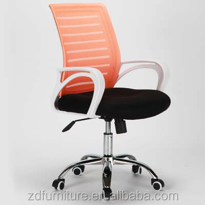 Wholesale Ergonomic Chair Wholesale Ergonomic Chair Suppliers and