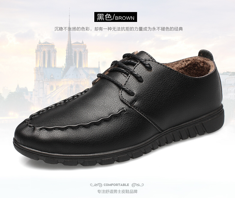 Store Shoes Lure