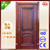 Exterior Round Modern New Style Solid Wood Door