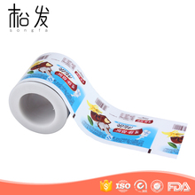 Laminated plastic form fill seal automatic packaging film roll printing film roll