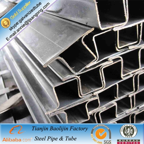 LTZ window steel tube, LTZ window profile, LTZ steel window frame