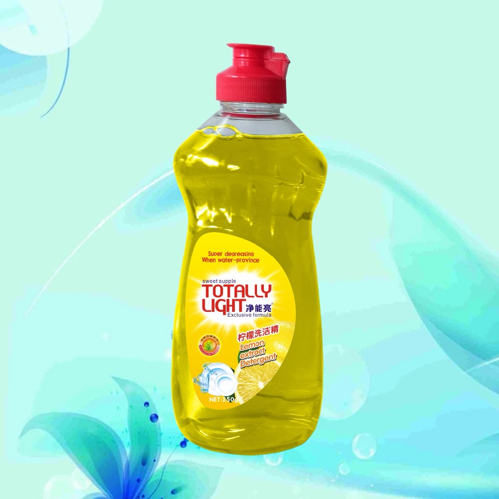2017 New food grade price liquid detergent for factory use