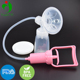Manufacturing Mother Use Product Pull Type Manual Breast Pump/Breast Milk Collector With Baby Feeding Bottle Set