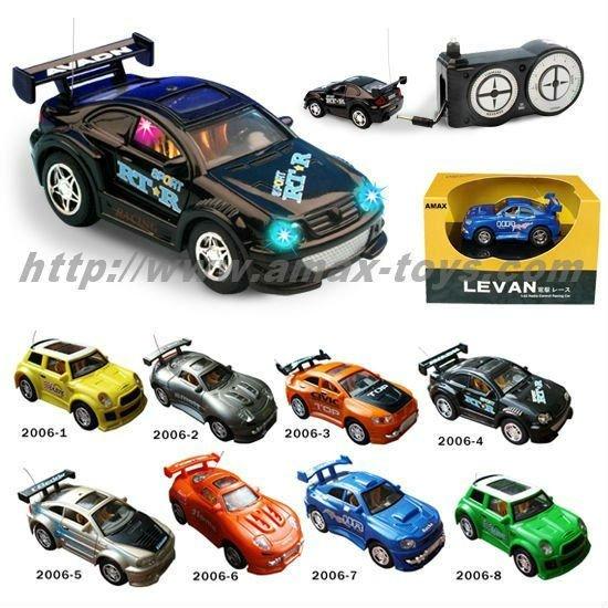 mc 2006 mini voiture collection jouet jouets t l guid s id. Black Bedroom Furniture Sets. Home Design Ideas