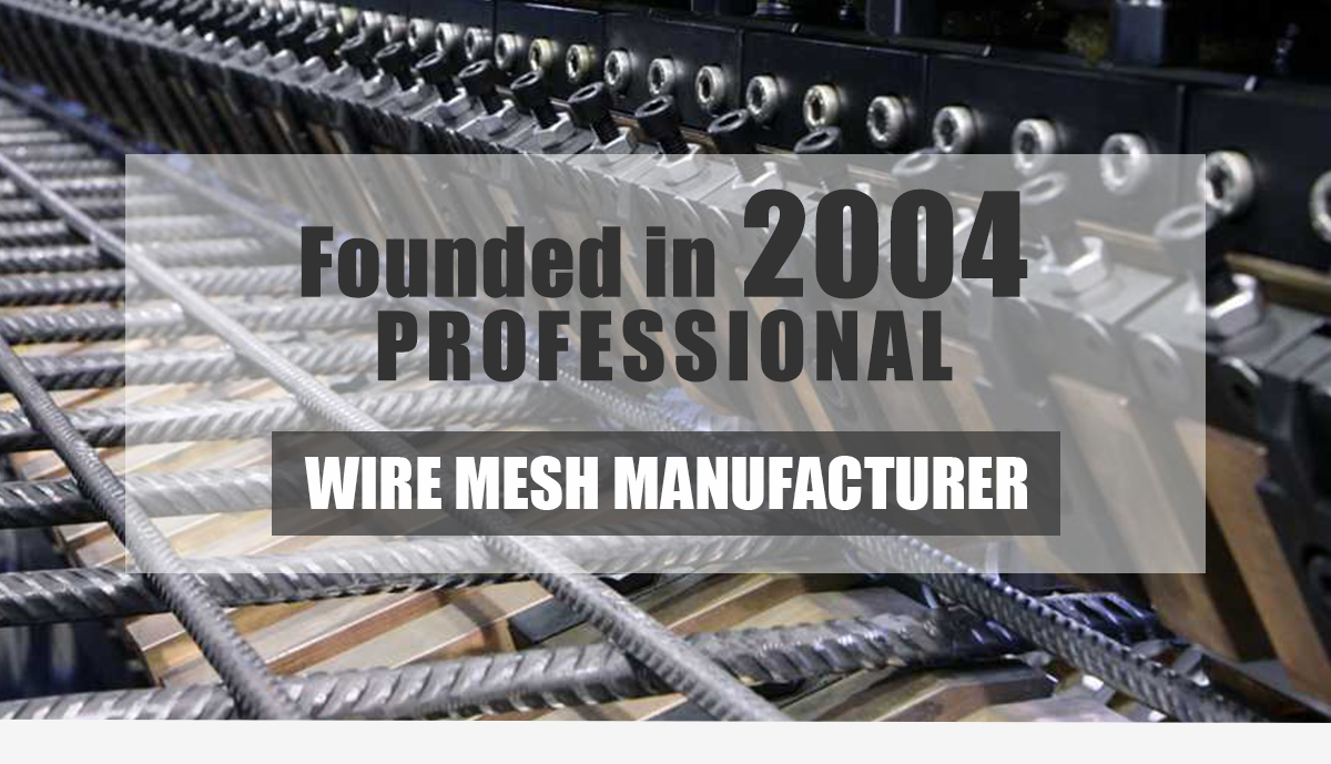 Anping County Puersen Hardware Wire Mesh Products Co., Ltd ...